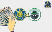 Немецкий клуб продал почти 90 тысяч билетов на несуществующий матч