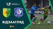 Неман – Вітебськ – 2:0. Відео голів та огляд матчу