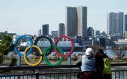 Стала известна новая дата открытия Олимпийских Игр-2020