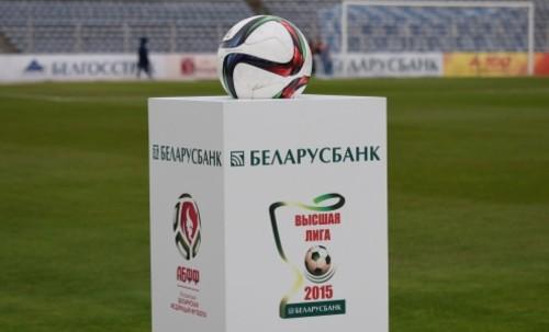 У Білорусі несподівані лідери, а БАТЕ і мінське Динамо на дні без очок