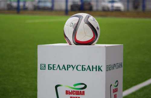 Плюс Болгарія. Чемпіонат Білорусі показують вже в 12 країнах світу