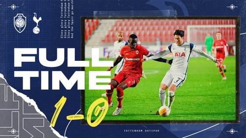 Антверпен — Тоттенхэм — 1:0. Провал Моуриньо. Видео гола и обзор матча