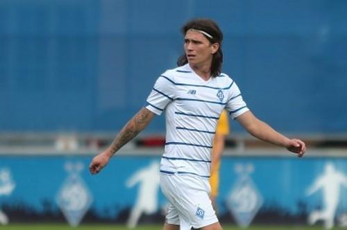 Дніпро-1 U-21 — Динамо U-21. Дивитися онлайн. LIVE трансляція