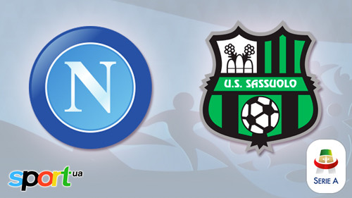 Де дивитися онлайн матч чемпіонату Італії Наполі — Сассуоло
