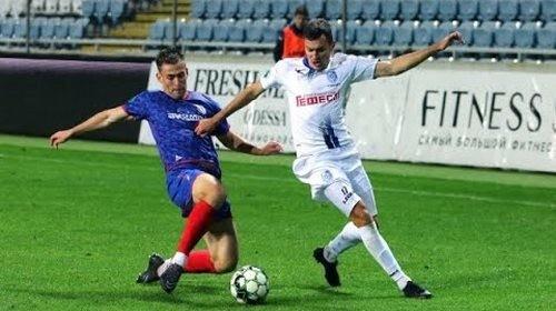 Черноморец – Николаев – 2:0. Видео голов и обзор матча