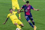 Вільярреал — Вальядолід — 2:0. Відео голів та огляд матчу