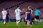 Динамо и Барселона провели рекордный матч
