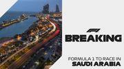ФОТО. Нова нічна гонка. Формула-1 оголосила про Гран-прі Саудівської Аравії