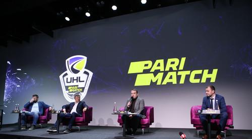 УХЛ провела презентацию юбилейного сезона 2020/21
