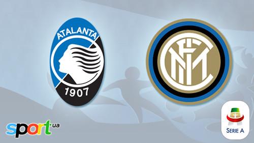 Где смотреть онлайн матч чемпионата Италии Аталанта – Интер