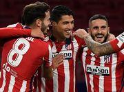 Суарес зажигает. Мадридский Атлетико разгромил Кадис и стал лидером Ла Лиги