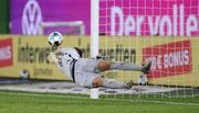Вольфсбург – Хоффенхайм – 2:1. Видео голов и обзор матча