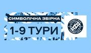 Сборная первой части сезона УПЛ: без игроков Шахтера и 3 футболиста Динамо