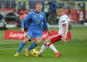 Стали известны планы сборной Украины после поражения от Польши