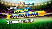 Украина футбольная. Третья победа Нивы и волевой Альянс