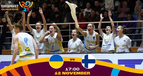 Украина – Финляндия. Смотреть онлайн. LIVE трансляция