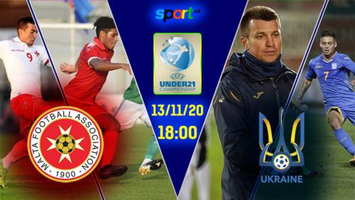 Мальта U-21 – Украина U-21 – 1:4. Текстовая трансляция матча