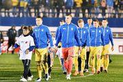 ФОТО. Как будет выглядеть сборная Украины после карантина