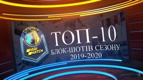 ВІДЕО. Найкращі блок-шоти сезону української Суперліги