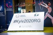 Домашнє Євро з худ. гімнастики: всупереч пандемії і заради світового спорту