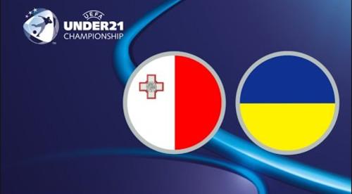 Мальта U-21 – Украина U-21. Смотреть онлайн. LIVE трансляция