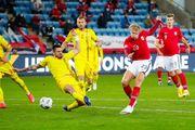 Что случилось? Матч между Румынией и Норвегией официально отменен