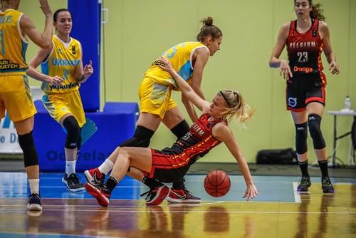 Женская сборная Украины уступила Бельгии в матче отбора на ЧЕ