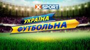 Украина футбольная. Черноморец забивает, Верес возвращает третье место