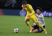 Проведение матча Швейцария – Украина пока под вопросом