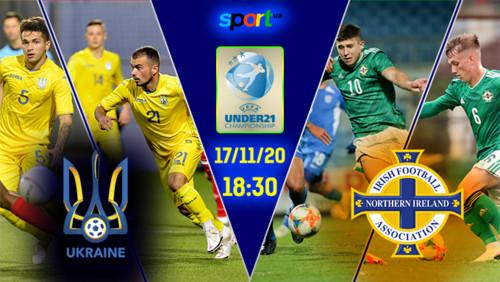 Украина U-21 – Северная Ирландия U-21 – 3:0. Текстовая трансляция матча