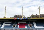 ОПРОС. Какое решение должен принять УЕФА по матчу Швейцария – Украина?