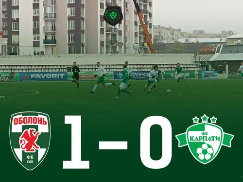 Оболонь-2 – Карпаты Львов – 1:0. Видео гола и обзор матча