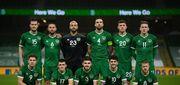 Ирландия – Болгария – 0:0. Обзор матча