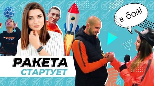 Сестра Ракицкого запустила ютуб-канал о женском футболе