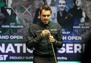 Northern Ireland Open: Трамп и О'Салливан вышли в четвертьфинал