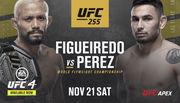 Где смотреть онлайн UFC 255: Дейвисон Фигейреду – Алекс Перес