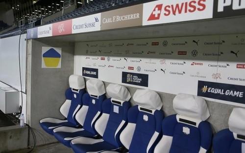 УАФ: дело о матче Швейцария - Украина могут рассмотреть в понедельник