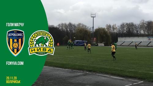 Агробизнес – Нива Тернополь – 4:0. Видео голов и обзор матча