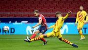 Атлетико с минимальным счетом обыграл Барселону