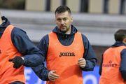 Милевский забил за Динамо-Брест впервые с июня