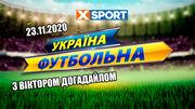 Украина футбольная. Полесье владело мячом 71% времени, но проиграло