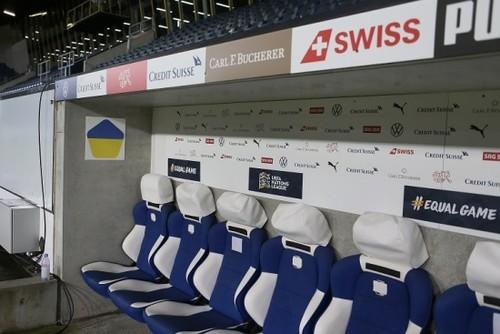 Футбол News: УЕФА рассмотрит дело о матче Швейцария - Украина в среду