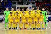 Сборная Украины узнала расписание матчей группового этапа Евро-2022