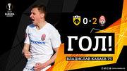 ВИДЕО. Кабаев удвоил перевес Зари в матче против АЕК