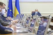 В ближайшее время в Украине ограничат передвижение людей