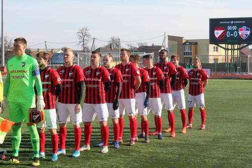 Де дивитися онлайн матч чемпіонату Білорусі Белшина – Городея