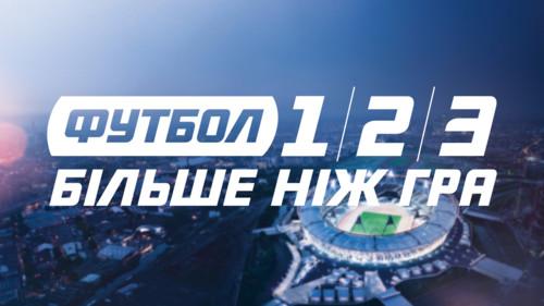 ВІДЕО. Як виглядає новий дизайн ефірної графіки телеканалів Футбол