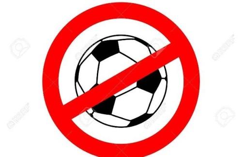 Беларусь остановила юношеский и молодежный чемпионаты по футболу