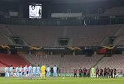 Ницца– Славия Прага – 1:3. Видео голов и обзор матча