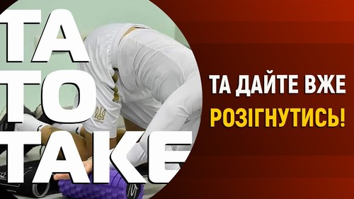 ТаТоТаке. Пощечина от УЕФА, диагноз для Шахтера, АЕК - Заря, Марадона